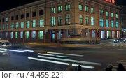 Оживленный ночной перекресток, таймлапс. Редакционное видео, видеограф Сергей Любимов / Фотобанк Лори