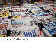 Купить «Газеты на прилавке», эксклюзивное фото № 4464929, снято 17 августа 2019 г. (c) Вячеслав Палес / Фотобанк Лори