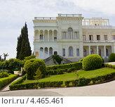 Купить «Ливадийский дворец, Крым», фото № 4465461, снято 23 мая 2012 г. (c) ИВА Афонская / Фотобанк Лори