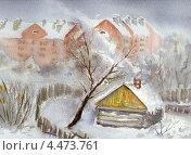Зимний пейзаж с банькой. Акварельный рисунок. Стоковая иллюстрация, иллюстратор Ковалева Наталья / Фотобанк Лори