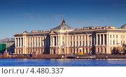 Академия художеств в Санкт-Петербурге (2012 год). Стоковое фото, фотограф Яков Филимонов / Фотобанк Лори