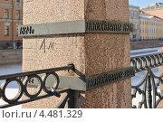 Купить «Гранитный обелиск с уровнями наводнений. Петербург», эксклюзивное фото № 4481329, снято 6 апреля 2013 г. (c) Александр Алексеев / Фотобанк Лори