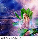 Купить «Длинноволосая блондинка сидит на листьях растения в фантастическом мире», иллюстрация № 4487725 (c) katalinks / Фотобанк Лори