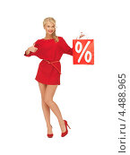 Купить «Очаровательная молодая блондинка в красном коротком платье со знаком скидки во время распродажи», фото № 4488965, снято 7 октября 2012 г. (c) Syda Productions / Фотобанк Лори