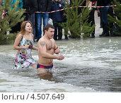 Купить «Купание зимой в реке, в проруби. Мужчина и женщина. Крещение», фото № 4507649, снято 19 января 2013 г. (c) Несинов Олег / Фотобанк Лори