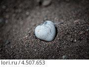 Каменное сердце. Стоковое фото, фотограф Илья Смирнов / Фотобанк Лори