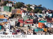 Купить «Вид на жилые постройки. Гуанахуато», фото № 4507781, снято 8 февраля 2013 г. (c) Ludenya Vera / Фотобанк Лори