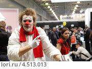 Купить «Клоун. Фотофорум 2013, Москва.», эксклюзивное фото № 4513013, снято 11 апреля 2013 г. (c) Дмитрий Неумоин / Фотобанк Лори