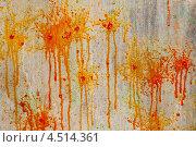 Купить «Брызги и пятна краски на стене после игры в пейнтбол», фото № 4514361, снято 3 апреля 2011 г. (c) Losevsky Pavel / Фотобанк Лори