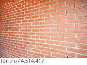 Купить «Стена из красного кирпича», фото № 4514417, снято 7 октября 2011 г. (c) Losevsky Pavel / Фотобанк Лори
