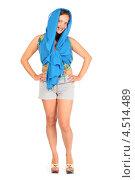 Купить «Счастливая женщина в шортах и синем парео в студии, белый фон», фото № 4514489, снято 25 мая 2011 г. (c) Losevsky Pavel / Фотобанк Лори