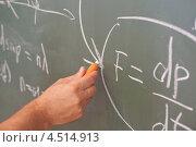 Купить «Рука пишет формулу на гифельной доске», фото № 4514913, снято 11 июля 2011 г. (c) Losevsky Pavel / Фотобанк Лори