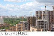Купить «Строительство современного жилого района, Москва», фото № 4514925, снято 27 мая 2011 г. (c) Losevsky Pavel / Фотобанк Лори