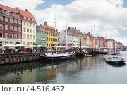 Купить «Лодки в порту, Копенгаген, Дания», фото № 4516437, снято 23 июля 2011 г. (c) Losevsky Pavel / Фотобанк Лори