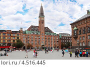 Купить «Городская площадь с ратушей в Копенгагене, Дания», фото № 4516445, снято 23 июля 2011 г. (c) Losevsky Pavel / Фотобанк Лори
