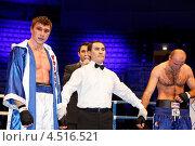 Купить «Боксёры Данил Швед и Ioannis Militopulos стоят на ринге в ожидании решения судьи», фото № 4516521, снято 13 января 2012 г. (c) Losevsky Pavel / Фотобанк Лори