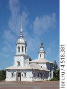 Купить «Церковь Александра Невского в Вологде, Россия», фото № 4518381, снято 2 июля 2011 г. (c) Losevsky Pavel / Фотобанк Лори