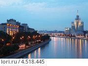 Купить «Высотное здание на Котельнической набережной в вечерней Москве», фото № 4518445, снято 15 августа 2011 г. (c) Losevsky Pavel / Фотобанк Лори