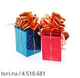Купить «Две красивые подарочные коробки на белом фоне», фото № 4518681, снято 16 декабря 2011 г. (c) Losevsky Pavel / Фотобанк Лори