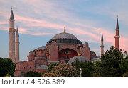 Купить «Вечерний вид на храм Святой Софии (мечеть Айя-София) в Стамбуле (Турция)», фото № 4526389, снято 26 мая 2011 г. (c) Самохвалов Артем / Фотобанк Лори