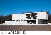 Купить «Великие Луки. Краеведческий музей», эксклюзивное фото № 4529413, снято 26 марта 2013 г. (c) Румянцева Наталия / Фотобанк Лори