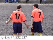 Футболисты обсуждают (2013 год). Редакционное фото, фотограф Дмитрий Розкин / Фотобанк Лори