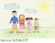 """Купить «Детский рисунок """"Моя семья"""", цветные карандаши», фото № 4534317, снято 13 апреля 2013 г. (c) Ирина Иванова / Фотобанк Лори"""