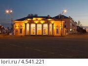 Купить «Здание гауптвахты в г. Кострома», фото № 4541221, снято 20 апреля 2013 г. (c) Вячеслав Криулин / Фотобанк Лори