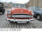 Купить «Ретроавтомобиль Dodge на ралли классических автомобилей клуба РККА на Поклонной горе, Москва», эксклюзивное фото № 4545937, снято 21 апреля 2013 г. (c) lana1501 / Фотобанк Лори