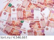 Купить «Фон из пятитысячных российских купюр», фото № 4546661, снято 21 апреля 2013 г. (c) Литвяк Игорь / Фотобанк Лори