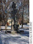 Православный крест, место основания Ессентуков (2012 год). Редакционное фото, фотограф Андрианов Владислав / Фотобанк Лори