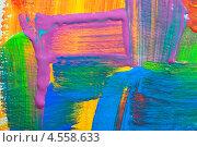 Купить «Разноцветный абстрактный фон», фото № 4558633, снято 19 августа 2012 г. (c) Степанов Григорий / Фотобанк Лори