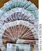 Веер многослойный из денежных  купюр разного достоинства. Стоковое фото, фотограф Ирина Кузнецова / Фотобанк Лори
