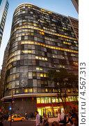Купить «Офисное здание в центре Рио-де-Жанейро, Бразилия», фото № 4567313, снято 11 сентября 2012 г. (c) Елена Поминова / Фотобанк Лори