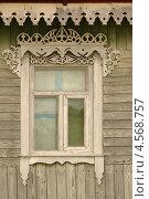 Купить «Окно с резными наличниками», эксклюзивное фото № 4568757, снято 25 июля 2009 г. (c) Елена Коромыслова / Фотобанк Лори