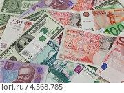 Купить «Фон из денег разных стран», фото № 4568785, снято 28 апреля 2013 г. (c) Наталья Волкова / Фотобанк Лори
