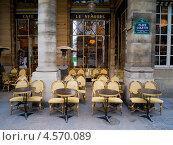 Купить «Кафе в Париже», эксклюзивное фото № 4570089, снято 2 марта 2013 г. (c) Михаил Ворожцов / Фотобанк Лори