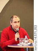 Купить «Адвокат Шота Горгадзе на презентации своей книги», фото № 4571353, снято 26 апреля 2013 г. (c) Victoria Demidova / Фотобанк Лори