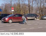Купить «Папа с сыном перебегают дорогу в неположенном месте. Нарушение ПДД», фото № 4590893, снято 29 апреля 2013 г. (c) Павел Кричевцов / Фотобанк Лори