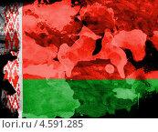 Купить «Нарисованный акварелью на черной бумаге флаг Белоруссии», иллюстрация № 4591285 (c) Клинц Алексей / Фотобанк Лори