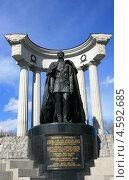 Купить «Памятник царю Александру в Москве», фото № 4592685, снято 1 мая 2013 г. (c) Анна Павлова / Фотобанк Лори