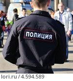 """Купить «Нашивка на спине """"Полиция""""», эксклюзивное фото № 4594589, снято 2 мая 2013 г. (c) Алёшина Оксана / Фотобанк Лори"""