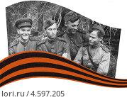 Купить «Герои Отечественной войны. Открытка.», фото № 4597205, снято 23 сентября 2018 г. (c) Igor Lijashkov / Фотобанк Лори