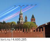 Купить «Российские военные самолеты летят в формировании над Красной площадью во время парада в День Победы, Москва, Россия», фото № 4600285, снято 7 мая 2013 г. (c) Владимир Журавлев / Фотобанк Лори