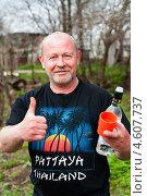 Купить «Счастливый мужчина с бутылкой водки и стаканом на улице», эксклюзивное фото № 4607737, снято 5 мая 2013 г. (c) Игорь Низов / Фотобанк Лори
