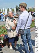 Купить «Ветеран войны в Парке Победы в День Победы, 9 мая 2013 года, Москва», эксклюзивное фото № 4608737, снято 9 мая 2013 г. (c) lana1501 / Фотобанк Лори
