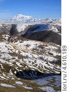 Купить «Вид на Эльбрус с перевала Гум-Баши», фото № 4610189, снято 27 апреля 2013 г. (c) Игорь Веснинов / Фотобанк Лори