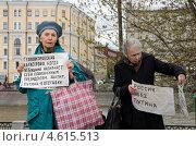 Купить «6 мая 2013 Болотная площадь, митинг оппозиции», фото № 4615513, снято 6 мая 2013 г. (c) Марат Сабиров / Фотобанк Лори