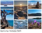 Купить «Байкал весной. Коллаж», эксклюзивное фото № 4622501, снято 9 мая 2013 г. (c) Виктория Катьянова / Фотобанк Лори