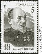 Купить «Советская почтовая марка», фото № 4627917, снято 27 октября 2010 г. (c) Александр Подшивалов / Фотобанк Лори